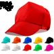 Şapkalar (11)